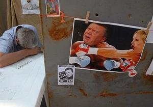 Фотогалерея: Сила оппозиции. Столкновения сторонников Тимошенко с милицией на Крещатике