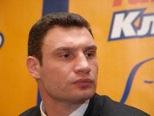 Блок Кличко призывает правоохранителей остановить светофор