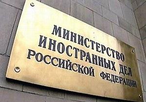 Россия попросила у Болгарии разъяснений по поводу размещения американской ПРО