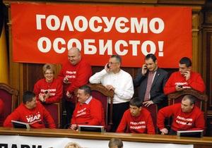 Рада - оппозиция - Партия регионов - Рада остается заблокированной оппозицией