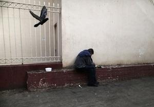 Греческая церковь предлагает раздать свои земли безработным