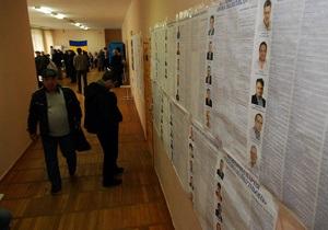 Активисты: Под видом пиццы для членов избиркома в Киеве доставили лишние бюллетени