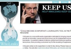 PayPal отказывается принимать пожертвования для WikiLeaks