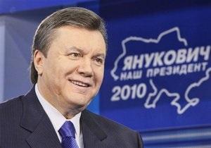 Янукович: Демократические реформы дались Украине дорогой ценой