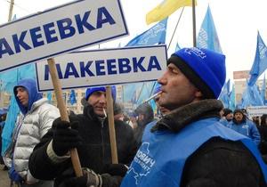 Тысячи сторонников Януковича собрались на площади возле ЦИК