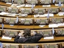 Партия регионов отозвала из Рады свои законопроекты