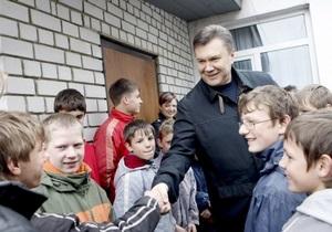 Янукович подписал указ о летнем отдыхе детей