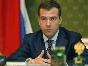 Медведев потребовал жестко реагировать на преступления на почве национализма