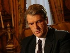 Ющенко обеспокоен ситуацией на Квазаре