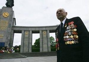 9 мая ветераны ВОВ смогут бесплатно посетить киевский зоопарк