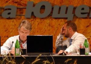В пятницу Наша Украина решит, кого из кандидатов поддержит во втором туре