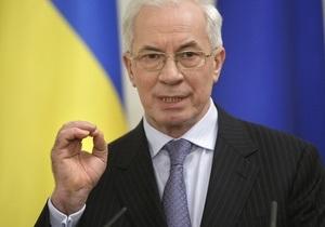 Азаров: Мы просим от России общеевропейского подхода к ценообразованю на газ