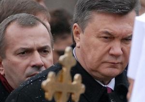 Ученые просят Януковича учредить еще один праздник - День благодарения Бога
