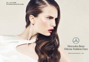 Сегодня в Одессе впервые стартуют Mercedes-Benz Fashion Days