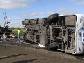 В Аргентине перевернулся автобус: пять человек погибли