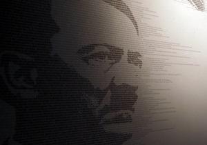 Во Франции найдено изображение Гитлера в образе царя Ирода