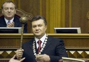 Время новостей: Четвертый украинский