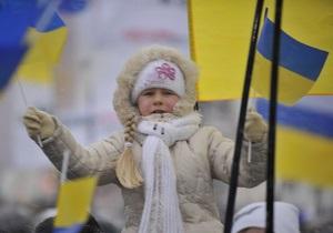 Минюст РФ начал процедуру ликвидации Объединения украинцев России