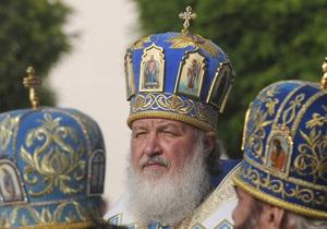 РПЦ заявила, что встрече патриарха Кирилла и Папы Римского мешают украинские греко-католики