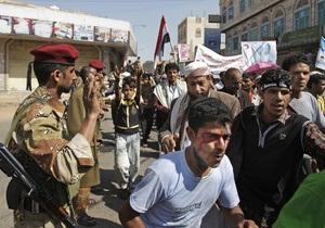 В Йемене при разгоне демонстрации погибли семь человек