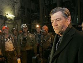 Ющенко учредил орден За доблестный шахтерский труд