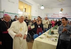 Папа Римский отобедал с бездомными