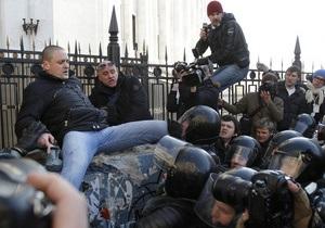 Фотогалерея: Задержать и отпустить. Московская полиция разогнала митинг на Новом Арбате