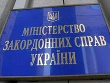 МИД Украины направил России ноту в связи с высказываниями Путина и Лаврова