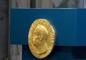 Нобелевскую премию по физике вручили за изучение взаимодействия света с материей