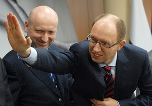 заседание оппозиции в Раде