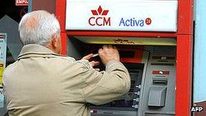 Би-би-си: Банковский кризис толкает Европу к федерализму