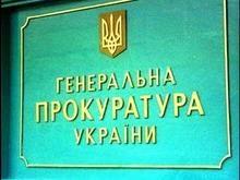 В канун Нового года пытались отравить заместителя генпрокурора Украины