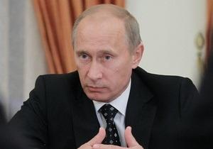 Арест участников Захвати Уолл-Стрит: Путин призвал США соблюдать права человека