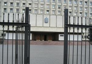 ЦИК обжаловал решение суда относительно грузинских наблюдателей