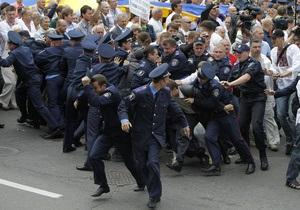 В Киеве возбудили уголовное дело по факту хулиганства в День Независимости