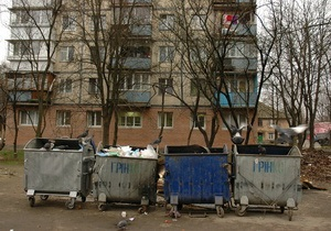 В центре Харькова в мусорнике найден расчлененный труп женщины