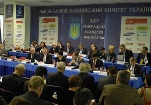 Генсек НОК Украины подал в отставку из-за скандала с билетами