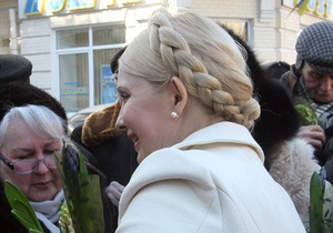 Тимошенко поздравила женщин с праздником 8 марта