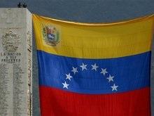 Колумбия обвинила Венесуэлу в нарушении воздушного пространства