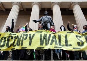 В Нью-Йорке полиция разогнала юбилейный митинг Захвати Уолл-Стрит