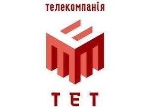 Совершены перестановки в руководстве телеканалов, принадлежащих Коломойскому
