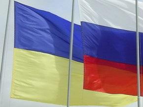 Госдума РФ: Украина позиционирует себя как государство  антирусского мира