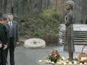В Украине почтили память жертв Голодомора (обновлено)