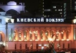 В Москве на Киевском вокзале проводят эвакуацию людей