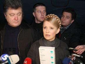 Эпидемия гриппа: Тимошенко отдала ряд распоряжений