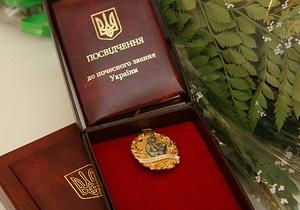 В Хмельницкой области звание Мать-героиня дали женщине, лишенной родительских прав