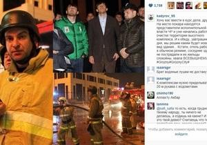 Кадыров объяснил пожар в Грозный-Сити волей Аллаха