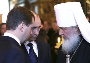Патриарх Кирилл похвалил Путина за антикризисные меры