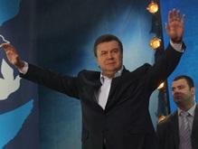 Янукович выступил на Майдане