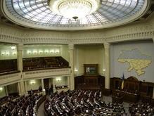 Рада приняла в первом чтении законопроект по тендерным закупкам